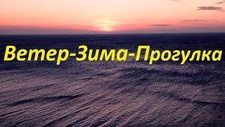 Море Анапы сегодня 17.12.2018