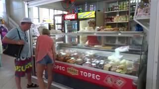 ОТКРЫЛСЯ рынок ТВС в Лазаревском! Фрукты, овощи и промышленные товары. Цены. 06 июня 2019