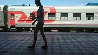 Поезд Москва-Анапа пришел на станцию.