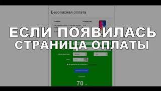 iphone X за 70 рублей! Попытка №244
