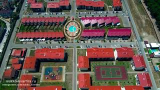 Резиденция Утриш Жилой комплекс. Отдых в Анапе. Сукко 2018