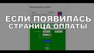 iphone X за 70 рублей! Попытка №8