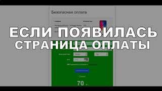 iphone X за 70 рублей! Попытка №398