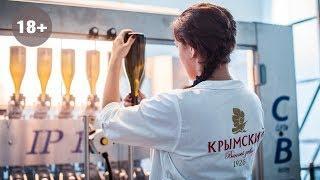 Производитель вина на Кубани | Крымский Винный Завод kvz1926.com | Крымск-Кубань