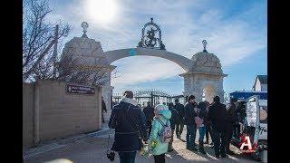 Фиолент. Новый парк. Севастополь. Крым.