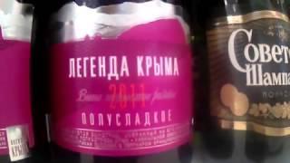 АНАПА ЦЕНЫ 2017 ПИВО ВИНО ВОДКА. Food Prices 2017 in Russia Crimea