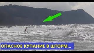 3.10.18г. Шторм на пляже Опасное купание !