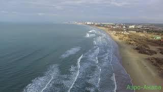 Анапа: Пляж Золотой берег