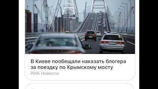 Крым Мост открыли А туристов нет Цены растут