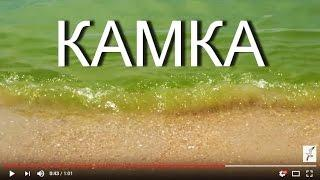 КАМКА - анапские водоросли. Пляжи Анапы. Пляж Джемете - 3, август 2016