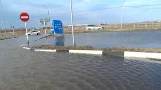 Анапа 21 января 2019 года затопило авто-заправку около Чембурки