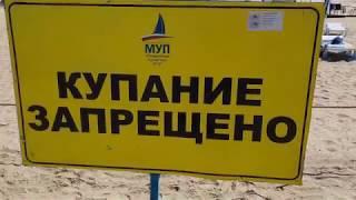 Самый большой забор на пляже Анапы. ЭРА - Элита Российской Армии. Мусор на пляже 2.07.2018