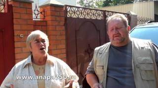 Отдых в Анапе - отзыв
