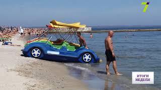 Курортный сезон в Одессе: успеют ли привести в порядок пляжи?