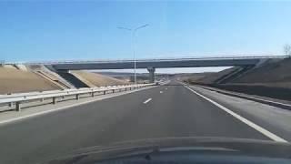 Дорога Симферополь-БАХЧИСАРАЙ/Таврида/КРЫМ