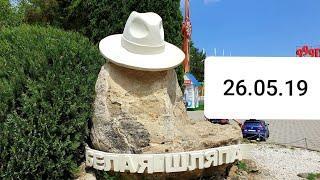 АНАПА 26.05.19 центральный пляж парк 30 лет победы Набережная