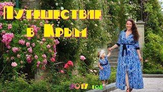 Красивые места в Крыму для фотосессии. Индивидуальная фотосессия в Крыму