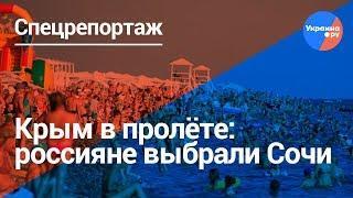 Сочи или Крым: чьи пляжи лучше?