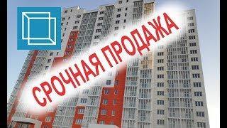 #Анапа - Квартира в ЖК Горгиппия - Купить недорого! СРОЧНАЯ ПРОДАЖА