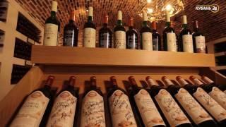 11.12.2016 «Кубань — обновленная версия». Вино