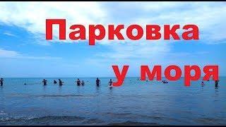 Море в Анапе сегодня 15.06.2019