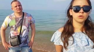 Анапа. Витязево. Джемете 24.07.2017 пляж Кавказ Питер привет!!!
