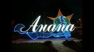Новости курорта Анапа за 5 июня 2019 г.