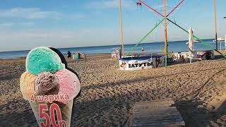 Холодное утро... Черное море 7.00 - 18.09.2018 #АНАПА #ВИТЯЗЕВО #ДЖЕМЕТЕ