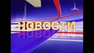 03 04 2018 - КЕРЧЬ ТВ НОВОСТИ
