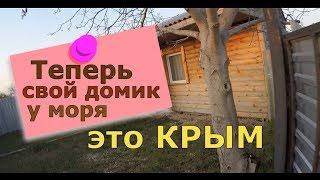 ???????????? Крым 2018. Такую КРАСОТУ вы еще НЕ ВИДЕЛИ в Крыму.Самое лучшее место на земле