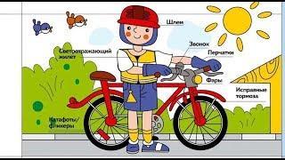 Экскурсия  по Анапе на велосипеде!