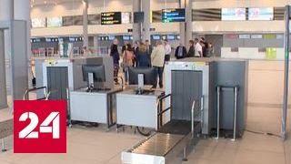 В аэропорту Анапы открывается новый терминал