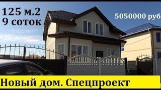 "Дом ""Под ключ"", Анапа, Гостагаевская"