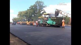 """Масштабный ремонт дороги """"Самара - Бугуруслан"""" планируют завершить к концу октября"""