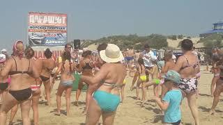 Красавчик#джемете#Анапа #пляж