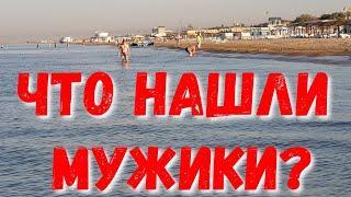 #АНАПА - 6.30 УТРА - ТОЛЬКО ТРИ ЛИСТИКА!!! 15.08.2019