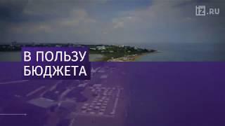 Курортный сбор начали взимать в Краснодарском крае