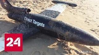 В море под Анапой обнаружен беспилотник НАТО