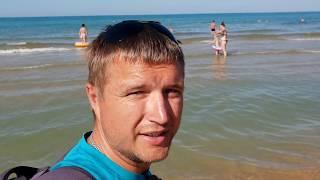 ОБЗОР пляжей. От пляжа Юнга до пляжа Пламя. 5.07.2018