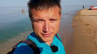 Анапа. Погода. 21.06.2018 ЛУЧШИЙ пляж Кавказ