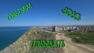 Анапа//800 ступеней//нудистский пляж