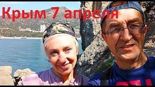 Крымский мост сегодня без Порошенко и Зеленского