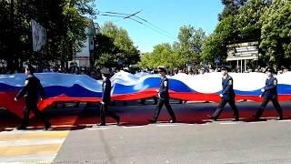 НОВОРОССИЙСК VS ГЕЛЕНДЖИК 1 МАЯ 2018. ДЕМОНСТАЦИЯ ! ПРЯМОЙ ЭФИР !