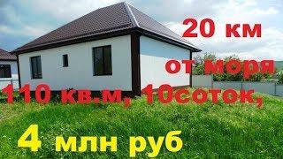 Продается дом и 2 участка в Гостагаевской