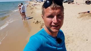 #Анапа. Погода. 4.08.2018 ТОРТУГА в Витязево - Выезд на пляж к берегу - Кемпинг