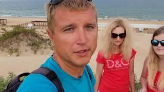 #Крым - ОТДЫХ НЕ ЗАШЕЛ..... отзыв 2018 Коктебель - Феодосия