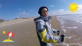 Excalibur 2. Коп на пляже. Анапа 3 марта 2019.