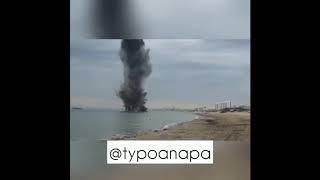 взрыв мины в Черном море в Анапе