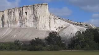 гора скала Ак Кая белая гора белогорск крым осень достопримечательности