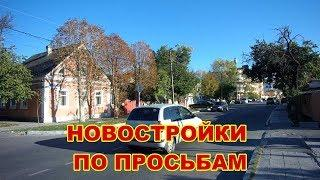 АНАПА 06.11.2018   НОВОСТРОЙКИ ПО ПРОСЬБАМ